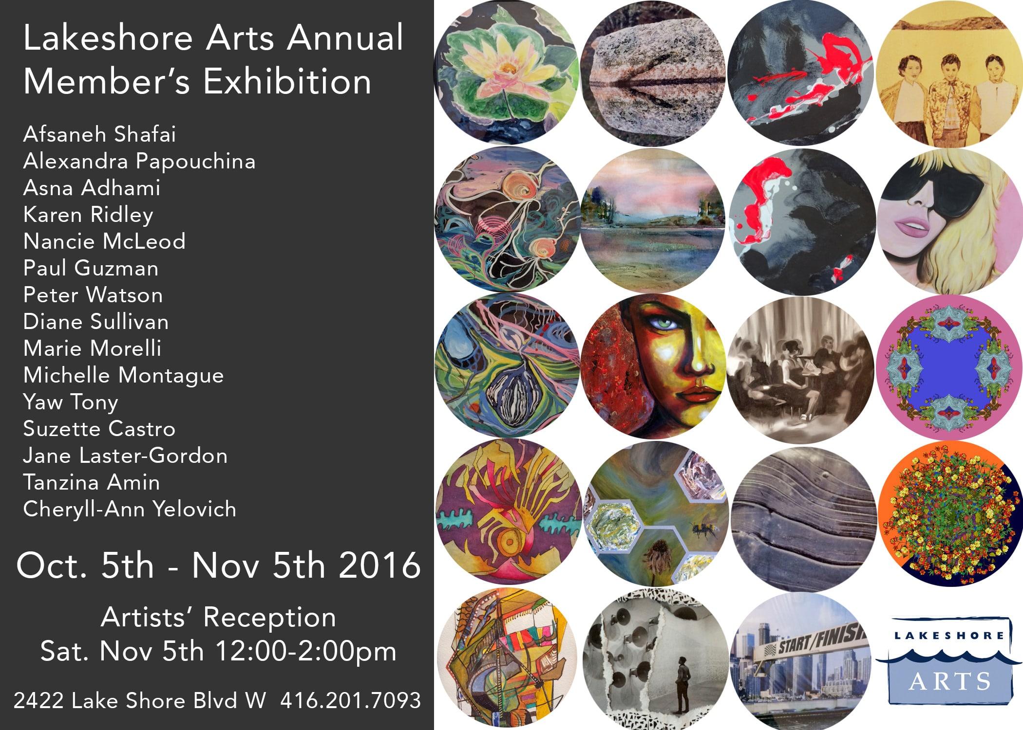 2016 Member's Exhibition